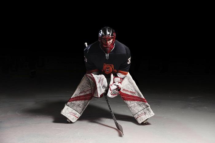 Hokejova vystroj pre všetky vekové kategórie